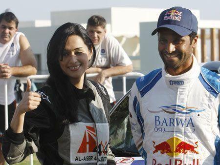 Qatar International Rally
