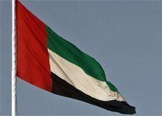 UAE govt to support Dubai, sees resolution - finmin
