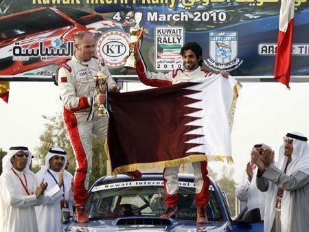 Kuwait International Rally