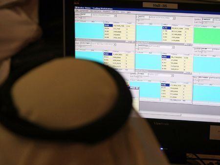 Dubai stock markets reopen