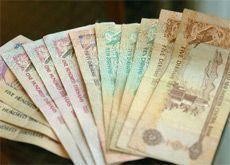 UAE deflation at 0.16% year-on-year in Feb