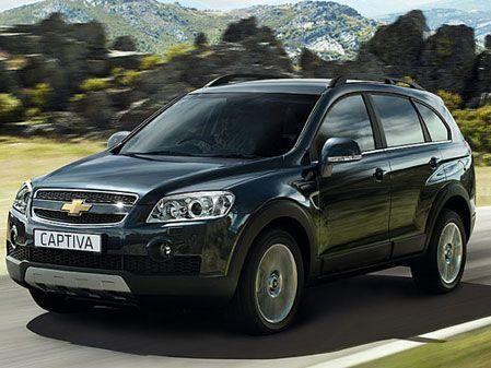 GM recalls Chevrolet Captiva, GMC Terrain