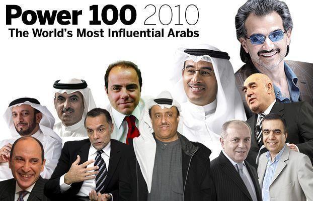 Arabian Business Power 100 2010