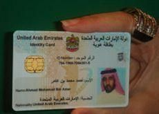 End 2010 deadline for UAE ID cards