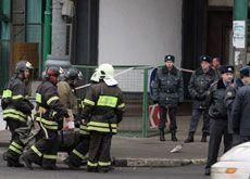 'At least 38' dead in Moscow suicide bombings
