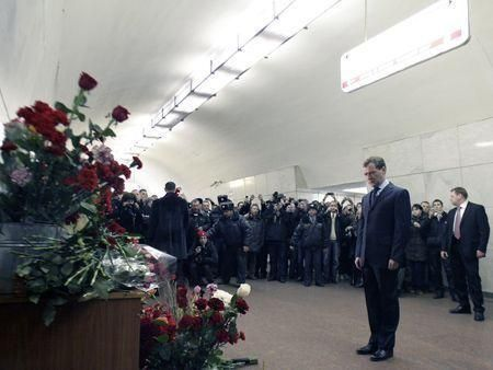 Moscow metro blasts latest