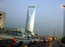 Qatari Diar pays $847m for Kingdom Holding hotel stake