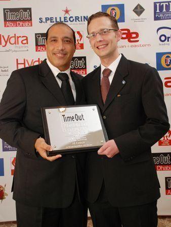 Time Out Abu Dhabi Restaurant Awards 2007