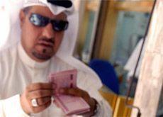Kuwait has no plans to return to dollar peg