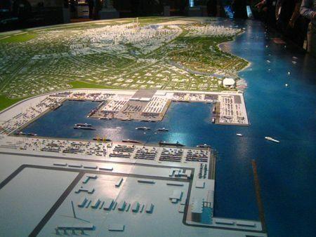 Emaar Economic City gets $1.33bn loan for Saudi project