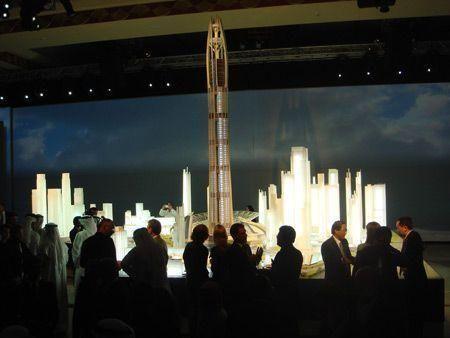 Hollywood stars at Nakheel tower launch