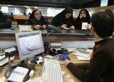 Iran's biggest bank to sue the UK gov't for up to $825m