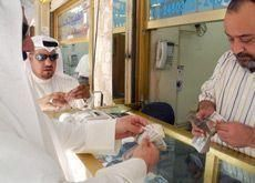 Kuwait injects more cash into banking system