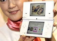 Nintendo launches new DS console