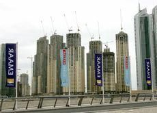 Emaar, Mazaya lead declines in UAE markets