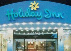 Kharafi plans $130mn Libya resort project