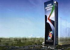 Commercial tower to boast world's largest TV screen