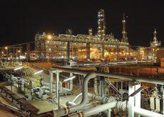 Laffan refinery unveiled