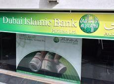 DIB makes smallest quarterly profit in a year