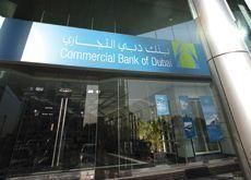 New chairman named for Commercial Bank of Dubai
