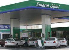 Emarat to appeal UK contempt ruling in Trafigura oil dispute