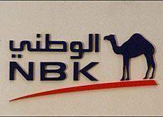 National Bank of Kuwait Q3 net profit up 5.7%