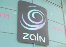 Zain's Jordanian subsidiary gets $70.5m loan