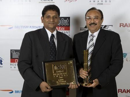Time Out Dubai Restaurant Awards 2008