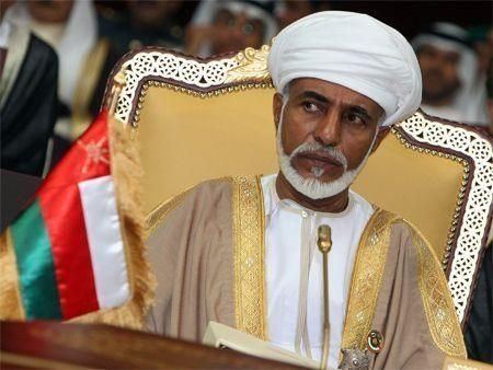 Omani ruler's portrait enters Guinness book of records