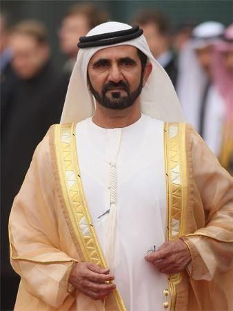 IN PICS: Richest royals in the world