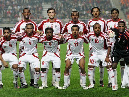 UAE lose World Cup qualifier
