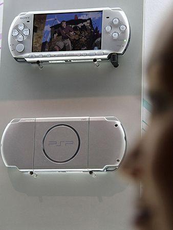 Tokyo Games Show 2008