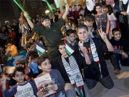 Children of Gaza open day