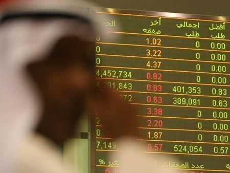 IN PICS: Gulf Arab foreign investments
