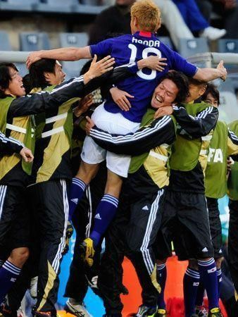 First World Cup final win for Japan outside nation