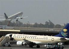 SR200 fine planned for Saudi airport smokers