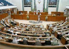 Kuwaiti parliament vote down consumer debt move