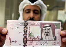 Saudi Arabia's Samba's Q2 profit declines 1.6%