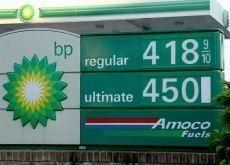 Abu Dhabi mulls BP investment - Crown Prince