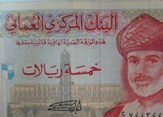 Oman price index rises 2.2% in Q1 - official data