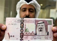 Saudi's Dar al-Arkan reports 30% fall on Q2 profit