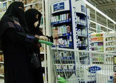 Food security top priority for Saudi - official