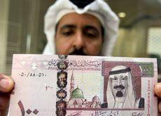Saudi SABB, Riyadh banks hike Q2 provisions for loans