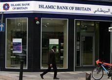 QIIB seeks to raise stake in Islamic Bank of Britain
