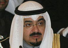 Kuwait: upstream forecast