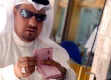 Kuwait economy picks up slowly after 2009 slide