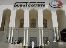 Former Dubai bank executives face heavier penalty