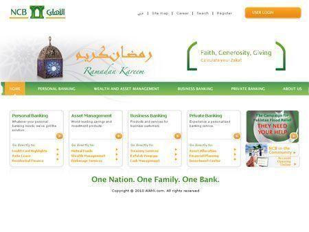 Saudi's NCB posts 22% jump in Q2 net profit