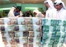 Qatar GDP forecast to rise 14.5% this year