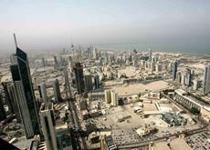 Kuwait real estate sales fall 42% in July